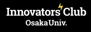 大阪大学Innovators' Club